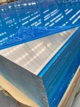 防銹合金5052鋁板橘皮花紋鋁板1060五條筋花紋鋁板圖片