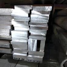 超硬7075鋁板西南鋁7075鋁板鋁板切割加工圖片