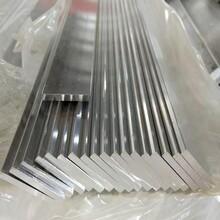 6061合金鋁排6061鋁排規格可零切加工圖片