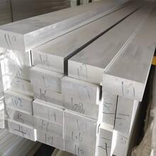 現貨6061T6鋁排鋁方棒鋁合金6061鋁排鋁型材圖片