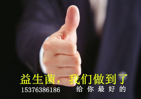 6f59ef88h98a20832120f&690_副本.jpg