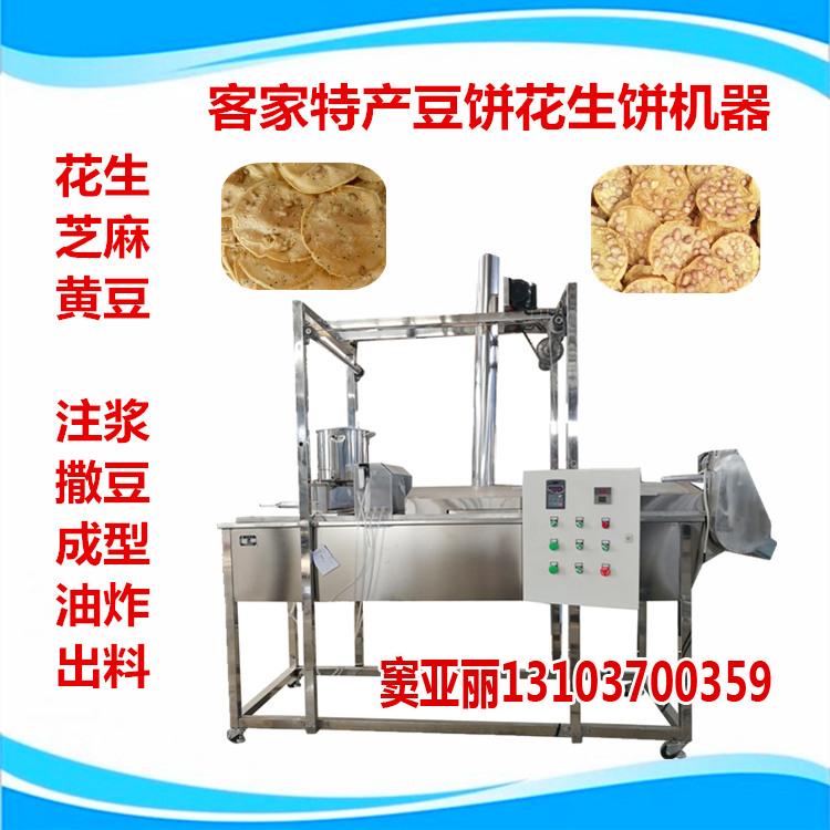 豆饼花生饼机器.jpg