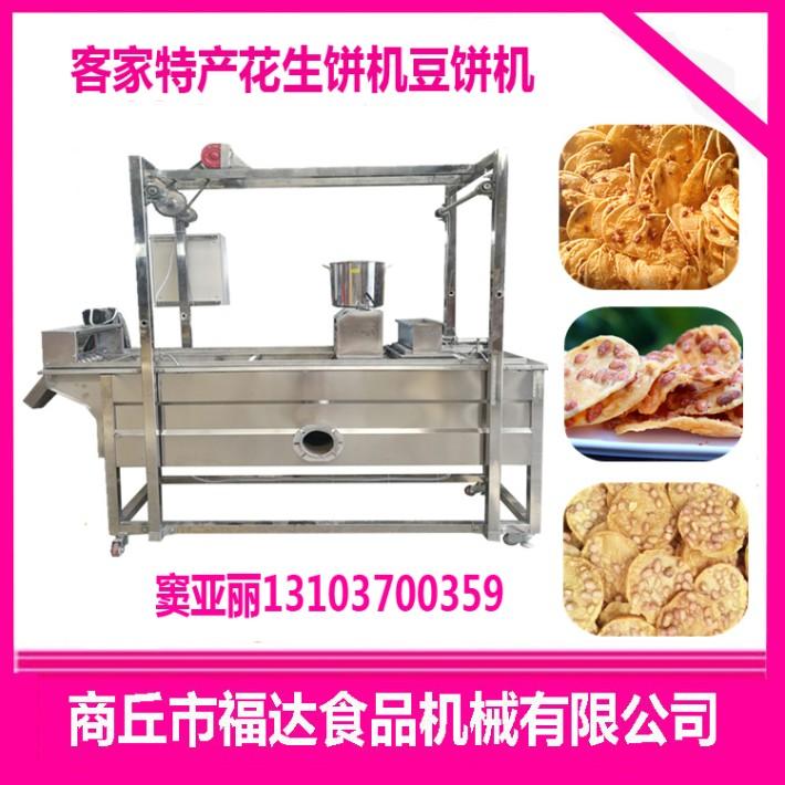 豆饼机价格.jpg
