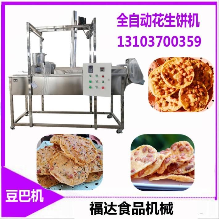 花生饼机械多少钱.jpg