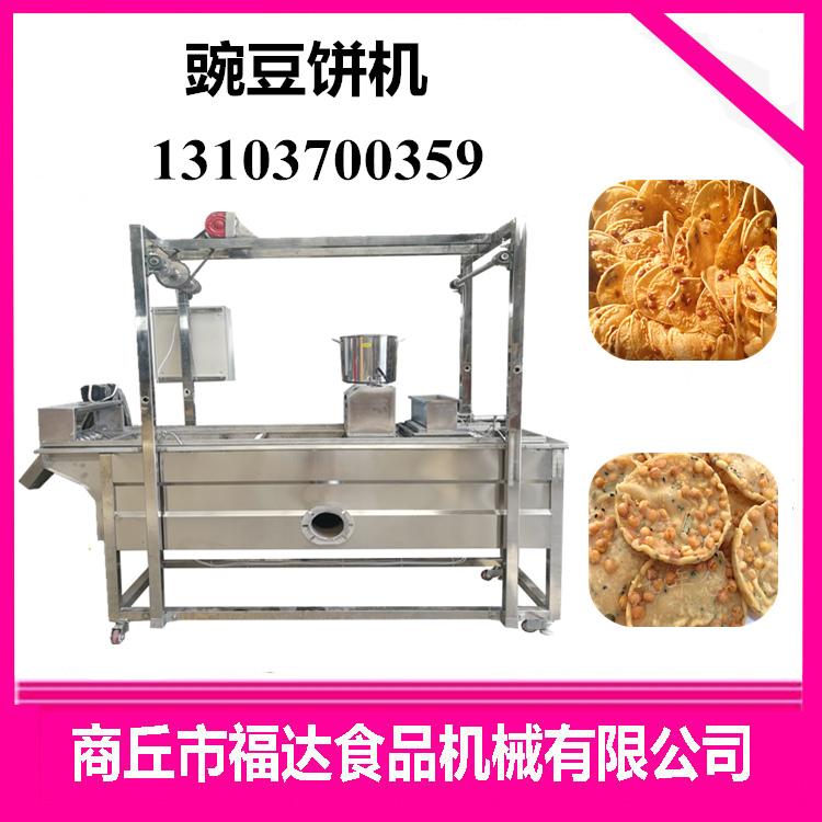 豌豆饼机价位.jpg