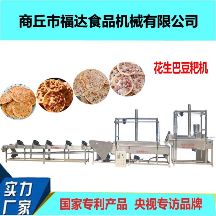 油炸豆饼机生产线.JPG