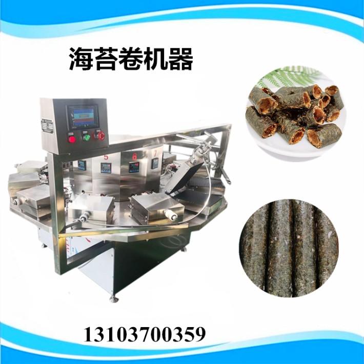 海苔卷机器.jpg