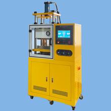 東莞寶品壓片機BP-8170-E抽真空壓片機塑料壓片機圖片