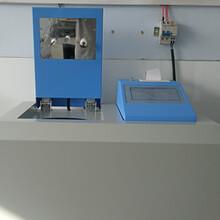 檢測燒火油燃料熱值儀-化工燃料油燃燒熱量卡數儀圖片