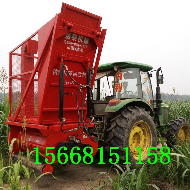 【粉碎型秸秆收割机玉米秸秆回收机快速回收】- 黄页88网