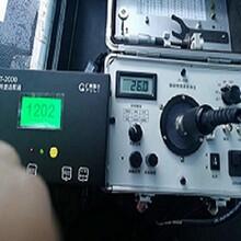 汽車發動機振動轉速測量儀校準裝置圖片