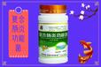 水產漁藥/蝦腸炎藥/河蟹腸炎藥/海參腸炎藥/魚腸炎藥