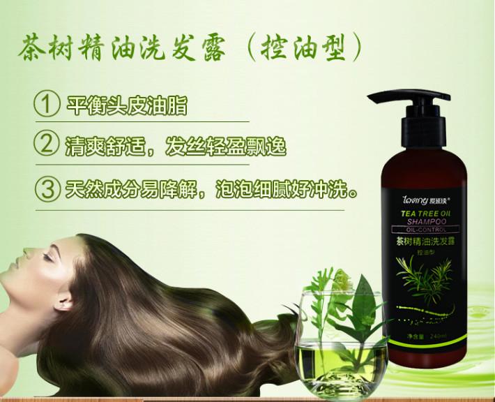 茶树洗发-6.jpg