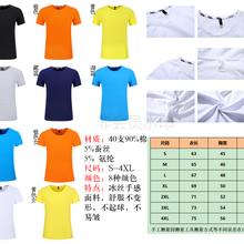 工作服polo衫定制t恤印字logo刺繡訂做公司工衣廣告文化服裝短袖
