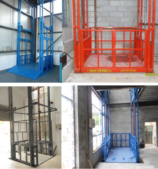 液压升降货梯厂家液压货梯安全设置图片