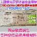 TECH-ROD117美國泰克羅伊鎳基合金焊條ENiCrCoMo-1