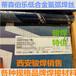 UnionIMo蒂森伯樂低合金氬弧焊絲ER80S-G