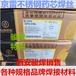 昆山京雷GFS-316L藥芯焊絲E316LT1-1不銹鋼藥芯焊絲