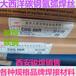 大西洋氬弧碳鋼焊絲CHG-56RER50-670S-6