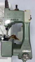 飞人牌缝包机GK9-2型老款式手提口袋打包机图片