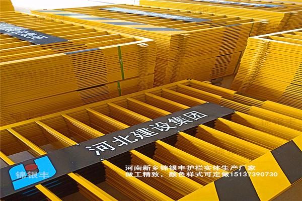東昌府基坑臨邊防護公司企業廠選新鄉錦銀豐