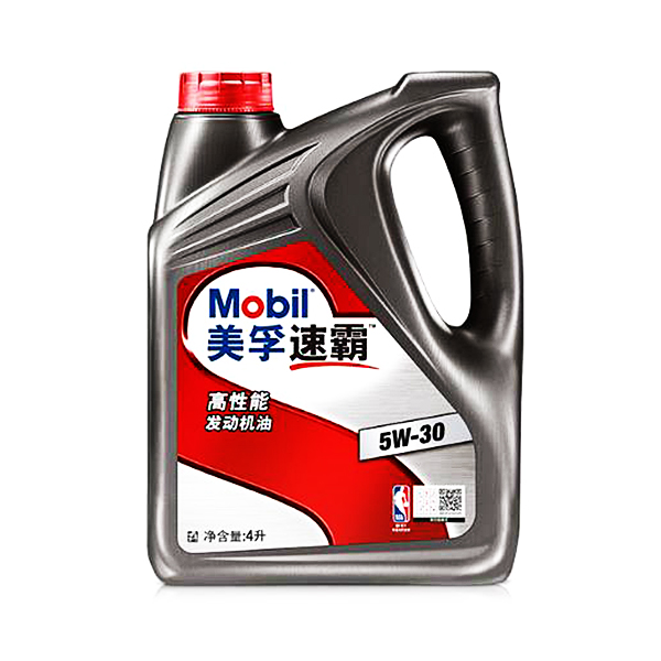 高性能油 (8).jpg