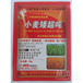 小麥葉面肥有哪些,小麥控旺抗倒葉面肥