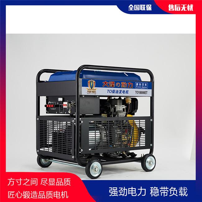 3KW-15KW柴油發電機 (10).jpg