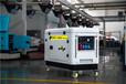 TOTO5靜音汽油發電機5KW