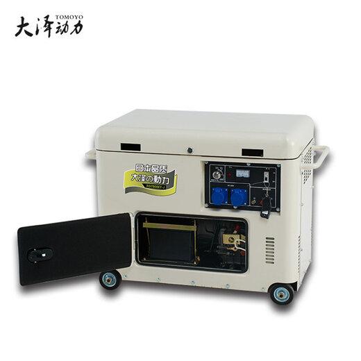 TO7600ET-J大澤柴油發電機型號