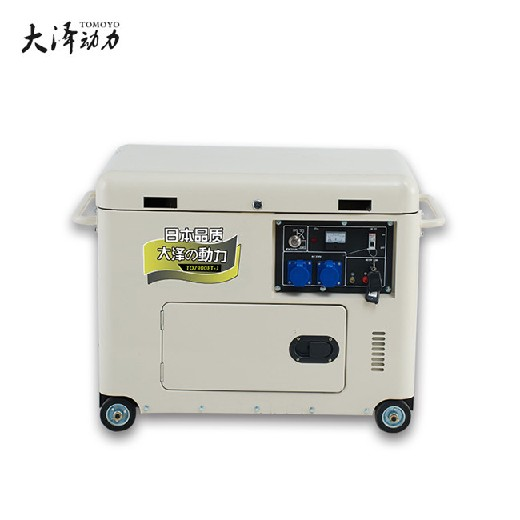 TO7900ET-J移動柴油發電機報價