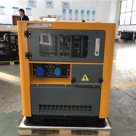 TO16000ET靜音柴油發電機大澤動力