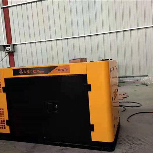 TO14000ETX野外施工柴油發電機