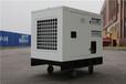 20KW四缸靜音柴油發電機規格