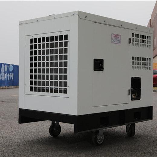 TO22000ETX海島用電柴油發電機20KW