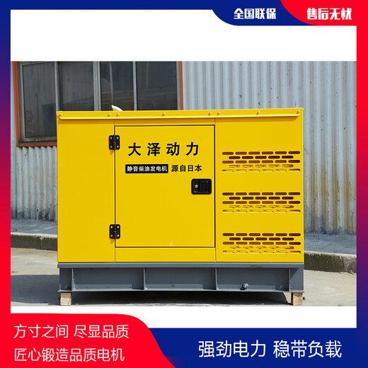 TO52000ET應急電源柴油發電機廠家