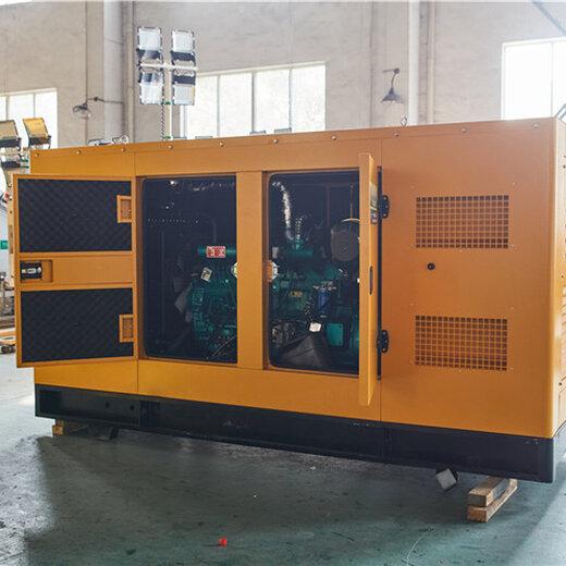 150KW柴油發電機靜音款