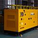 1 大型靜音柴油發電機750-750 (2).jpg