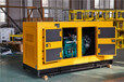 TO320000ET電啟動靜音柴油發電機300KW
