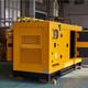 1 大型靜音柴油發電機750-750 (8).jpg