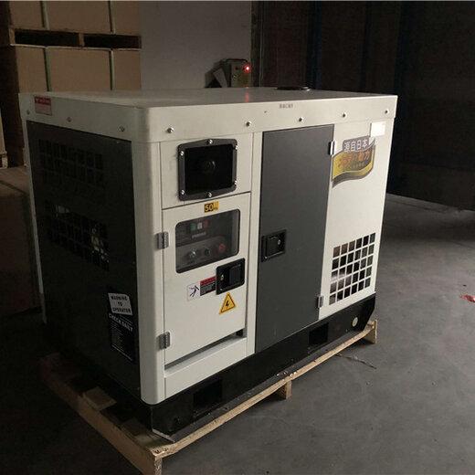 TO18000ETX海島施工柴油發電機
