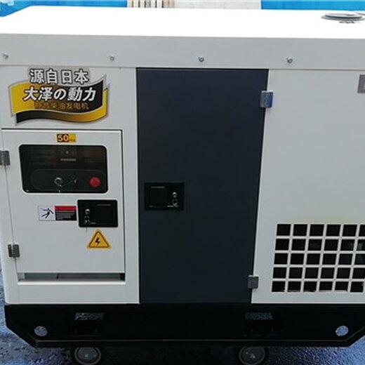 TO19000ETX施工照明柴油發電機