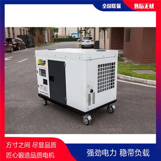 12KW柴油發電機TO16000ETX