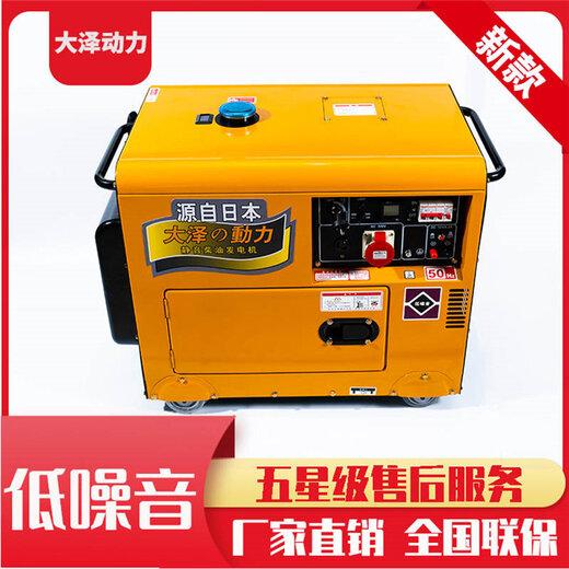 TO3800ET-J戶外用柴油發電機3千瓦