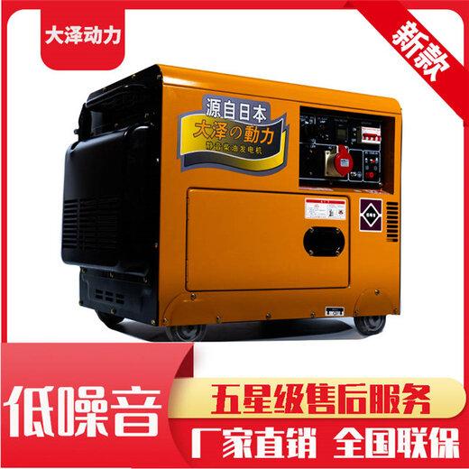 TO7900ET-J風冷靜音柴油發電機7KW