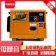 3-8kw靜音柴油05 (1).jpg