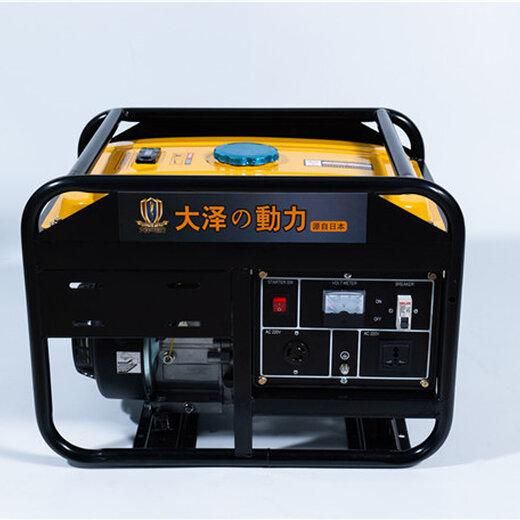 TO7100ET單相汽油發電機6KW
