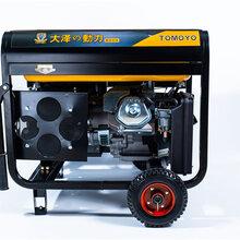 收費站施工柴油發電電焊機190A