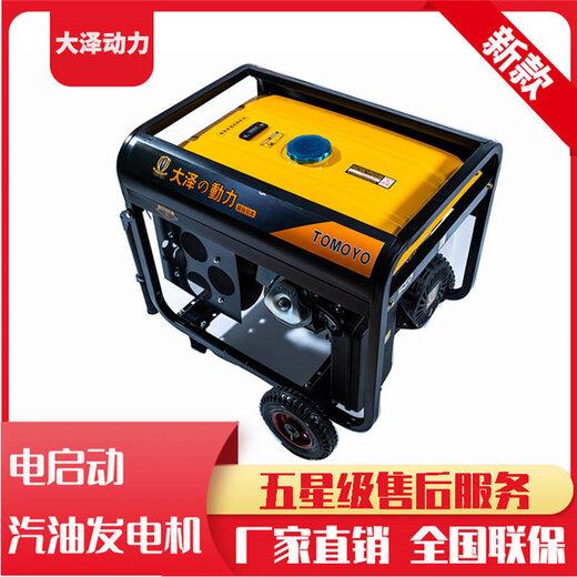 TO10000ET家用9KW汽油發電機價格