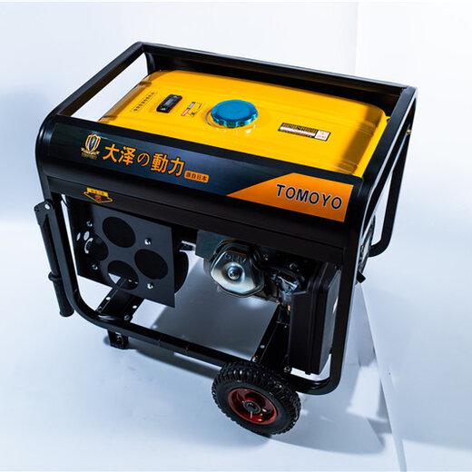 重量輕250A汽油發電電焊機一體機